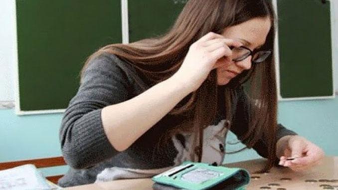 МОН выплаты учителям, новости, образование, учителя, зарплата, финансы, новости, Украина, педагоги, МОН, министерство образования, наука