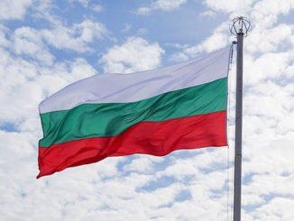 Болгария открывает границы ,новости, Украина, Болгария, границы, коронавирус, тесты, обсервация, самоизоляция