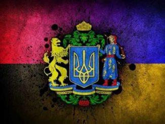 эскиз Большого герба Украины, новости, Кабмин, правительство, Украина, герб, символы, геральдика,