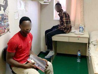 поймали нелегалов из Гвинеи, новости, Николаев, порт, нелегальные мигранты, полиция, ГПСУ, Госпогранслужба, пограничники, Гвинея, Украина, судно, наркотики,