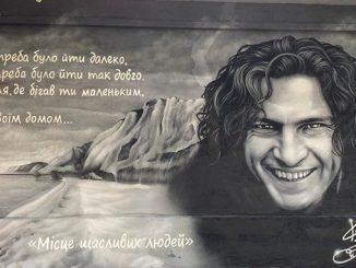 Андрей Кузьменко, Кузьма, Скрябин, мурал в Херсоне