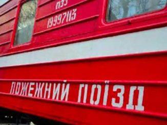 пожары на Луганщине, новости, ГСЧС, поезд, Луганщина, Луганская область, новости. Украина, огонь, диверсии, Станица Луганская,