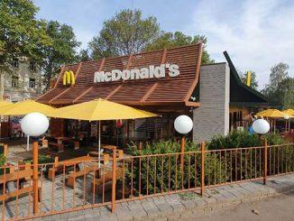McDonald's, новости, МакДональдс, ресторан, фаст-фуд, еда, питание, Николаев,