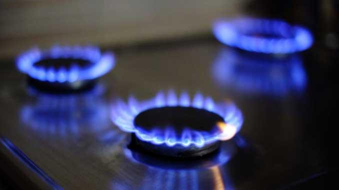 Нафтогаз цену на газ, тарифы, газ, Нафтогаз, цена, стоимость, потребители, Украина, новости