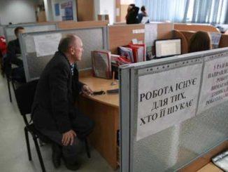 Выплаты по безработице, новости, Украина, выплаты, безработица, социальная помощь, пенсионный фонд, фонд социального страхования, деньги, Фонд по борьбе с коронавирусом,