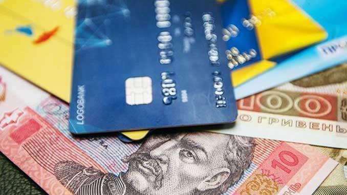 пенсии, зарплаты, новости, НБУ, финансы, арест, деньги, счета, кредиты, долги, алименты, штрафы,