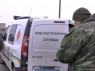 взрывное устройство, новости, Николаев, происшествия, взрывчатка, граната, тротил, полиция