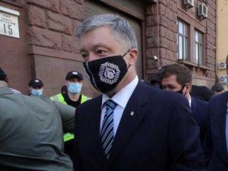 Порошенко госпитализирован, Порошенко, новости, пневмония, коронавирус, президент, Украина, пандемия, COVID-19,