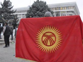 Кыргызстан, протесты в Кыргызстане
