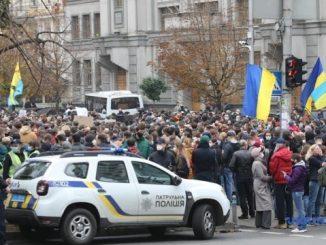 КСУ, Конституционный суд, акция протеста, е-декларации