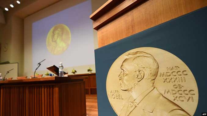 Нобелевскую премию по физике, новости, Нобелевская премия, Швеция, лауреаты, физика, наука, Роджер Пенроуз, Андреа Гез, Рейнхард Генцель, черные дыры, исследования,