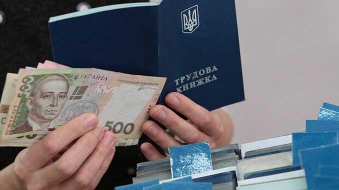 Пособие по безработице, новости, Украина, выплаты, пособие, помощь, безработица, статистика, Рева, социальная политика, деньги. средства, финансы,