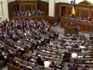 COVID-19 в Украине, новости, Украина, коронавирус, пандемия, постановление, ВР, Верховна Рада, парламент, здоровье, штаб, противодействие, биологические угрозы,