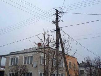 Дома, провода, электричество