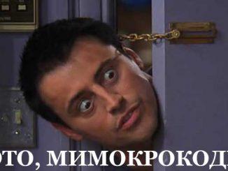 Николаев, коронавирус, пандемия, COVID-19, тесты, медицина,