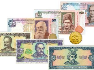 Банкноты 1992 года, монеты 25 копеек, 1 октября, НБУ