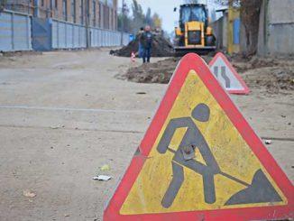 ремонт дороги на Новозаводской, дороги, ремонт, департамент ЖКХ, новости, Новозаводская, Коренев