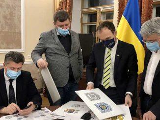 Герб Украины, новости, культура, Украина, герб, конкурс,
