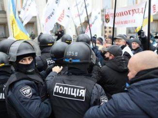 Кассовые аппараты для ФЛП, новости, происшествия, протесты, столкновения, полиция, активисты, митинг, ВР, РРО, финансы, чеки, кассавые аппараты,