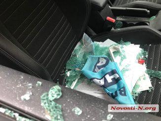 В Николаеве разбили автомобиль доверенному лицу кандидата в мэры Владислава Чайки
