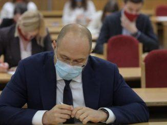 Карантин в Украине, новости, карантин, Украина, Шмыгаль, коронавирус, пандемия, COVID-19, здоровье
