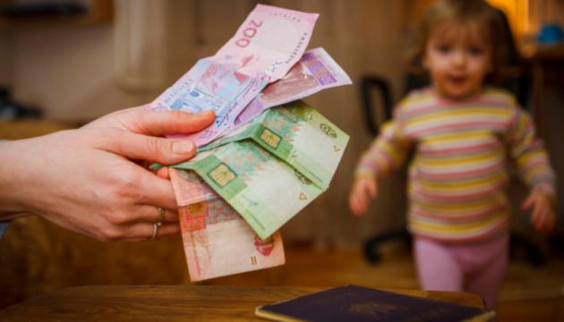 Дети, ФОП, ФЛП, выплаты на детей, детские деньги, карантин в Украине