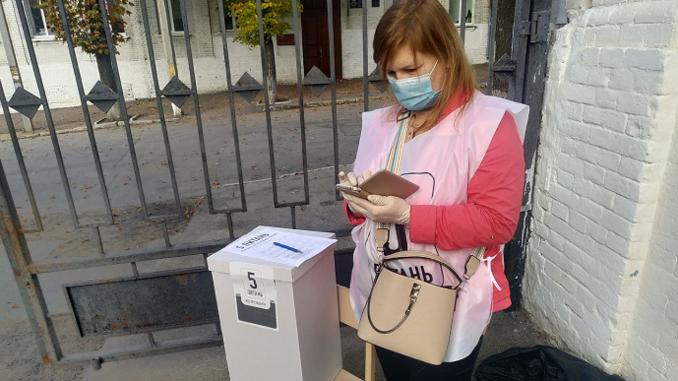 опрос Зеленского, выборы, новости, Слуга народа, финансирование