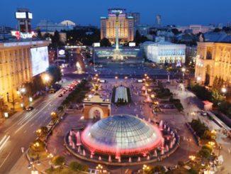 Глобус, Майдан Независимости, Киев