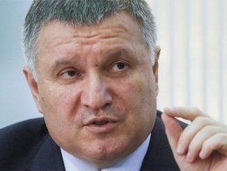 локдаун в Украине, карантин, Аваков, новости, коронавирус, пандемия, ограничения