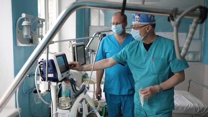 лечение от COVID-19, коронавирус, новости, министерство, здоровье, пандемия,