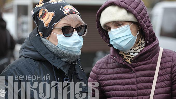 карантин в Николаеве, маски, коронавирус