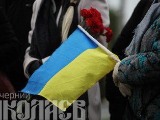 украина, патриоты