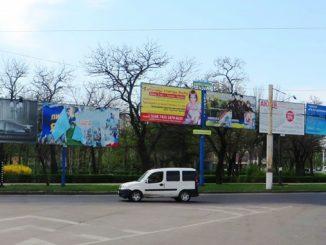 Билборды в Николаеве, рекламные конструкции