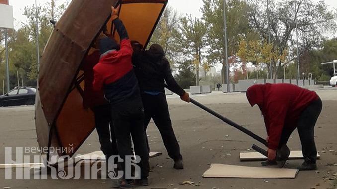 ЖКХ, Соборная, арт=объект в Николаеве, зонтик