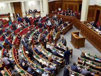 боевые действия на Донбассе, война, РФ, конфликт, новости, Украина, ВР, парламент, ОРДЛО, эскалация,