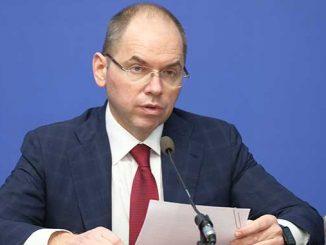 Степанов, карантин, вакцинация, коронавирус, здоровье, новости, Украина, COVID-19, карантин