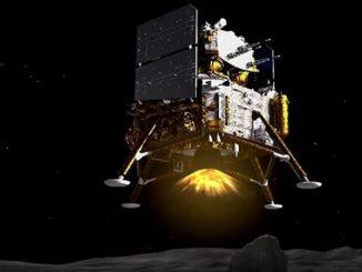 космос луна