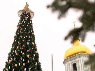 Киев, главная елка Украины 2021, Софийская площадь, шляпа
