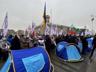Зеленский, ФОП, ФЛП, новости, Ермак, совет, Украина, митинг, протест