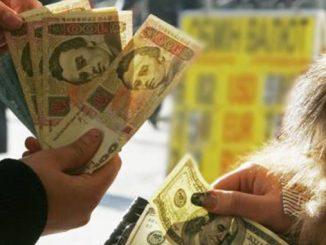 Курс гривны, валюта, гривна, доллар, обмен валют, инфляция