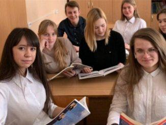 41 гимназия Николаева, конкурс