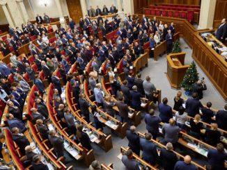 ложное сообщение об угрозе безопасности граждан, Верховна Рада, новости, депутаты, наказание, ложное минирование, Украина