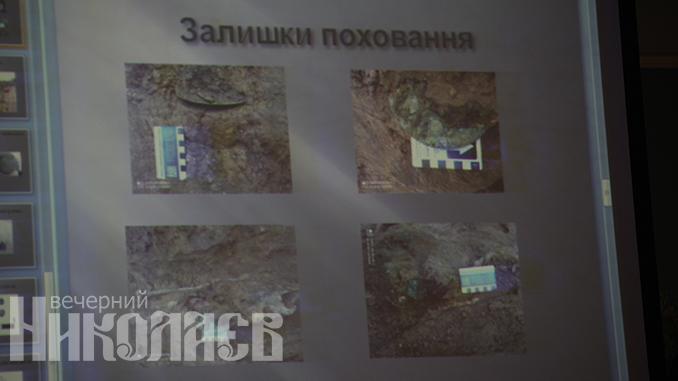 Находки кургана в Скобелево, Николаевская область, черные археологи, археология