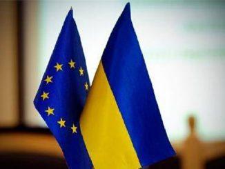 Украина ЕС, Совет ассоциации, Брюссель, локдаун, карантин, коронавирус, новости, Европа, Евросоюз,