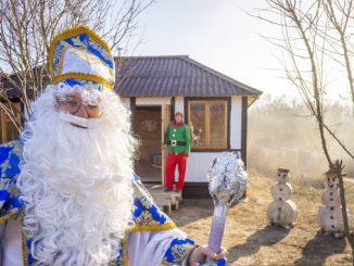 День святого Николая, праздник, святой Николай, новости,