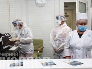 Мобильный госпиталь, Центр лечения COVID-19, коронавирус в Николаеве, карантин, маска, COVID-19 в Николаевской области (с) Фото - А. Сайковский, Вечерний Николаев