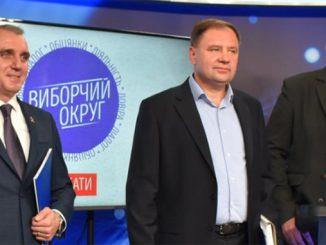 ноябрь 2020, Николаев, хроники,
