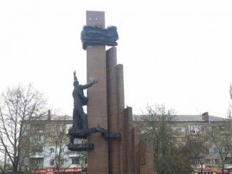 памятник Ленинскому комсомолу, новости, Ильченко, Верховный суд, Украина, Николаев, памятник, демонтаж