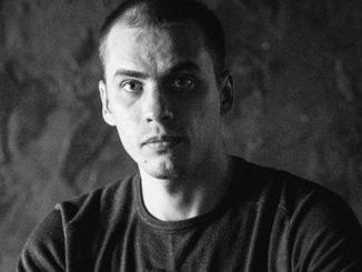 Денис Сисин