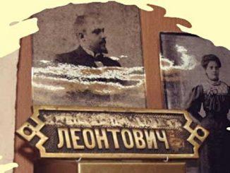 Николаевский зоопарк, Николаев, новости, зоопарк, онлайн, экскурсии, музей, Instagram